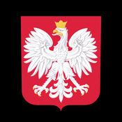 波兰 - 该国历史 1