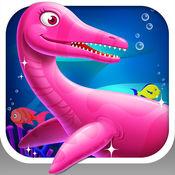 恐龙公园3:海洋怪物- 掘化石探索恐龙时代的幼儿教育游戏 1