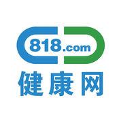 818健康网 3.6.4