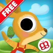 儿童迷宫 123 免费版 2.3