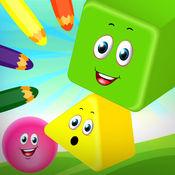 保姆幼儿园 - 学习形状,颜色的搭配,音乐的年轻的孩子,婴幼儿