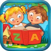 学龄前幼儿的教育学习游戏 1