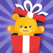 圣诞老人惊喜礼物 - 收集玩具 1
