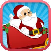 圣诞老人的幻想飞行亲 1