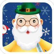 圣诞老人的礼物-女生儿童化妆换装游戏 1