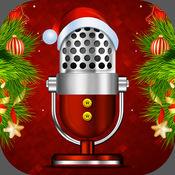 圣诞老人的声音更改器>圣诞声音修改器 1