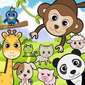 ABCs 丛林学数学- 幼儿/儿童学习