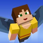 免费MCPE滑翔翼地图盒子 for 我的世界(Minecraft)