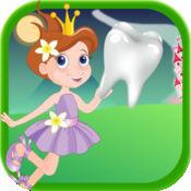 附魔宝宝牙齿仙女的故事 FREE - 收集和捕捉齿跌倒游戏 1