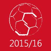 英国足球2015-2016年-的移动赛事中心