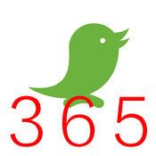 365店 by 百品求实 1