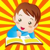 注意力训练(提高孩子成绩)