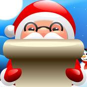 圣诞老人魔术鼻 1.4