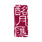 Signature Wine Club (酩月汇) 1.2