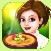 明星主厨 - Star Chef