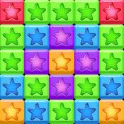 星星消消乐 - 单机游戏快手 我的欢乐掌上世界 2.1