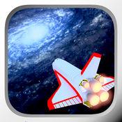 星际探险:火箭引力模拟游戏探索无尽的未知太空发现新世界