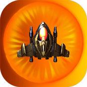 明星戰鬥機作戰子彈地獄射手 1