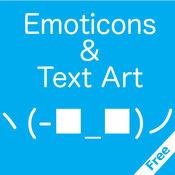表情 - 免费提供 1