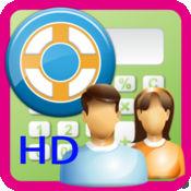 Life Duty Calculator 人生责任计算机 HD 1