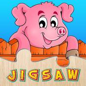 农场和动物拼图为孩子 - 教育幼儿的游戏为学龄前幼儿 1