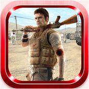 前线突击队狙击手对战动作游戏3D 1.2a4