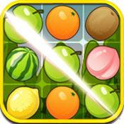 水果大师 - 水果消消乐,消除游戏 1