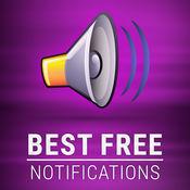 免费通知和短信