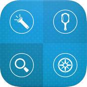 Handy Tool Set Free  1.7