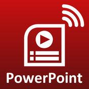 Slideshow Remote® Lite - PowerPoint遥控器