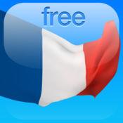 一月学会法语 Free 1.32