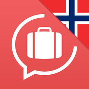 学挪威语  2.2