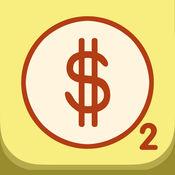 预算管家2 2.1