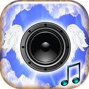 自由 铃声 对于 iPhone  1.1