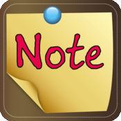 免费手写本 1.2.1