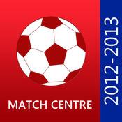 法国足球联盟1 2012-2013年匹配中心 10