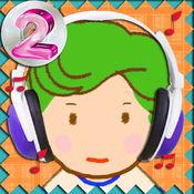 Kids Song 2 英文儿歌童谣  1.6