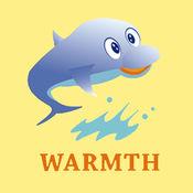WARMTHやなぎさき療術院(ウォームスヤナギサキリョウジュツ
