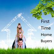 首次购房知识百科-快速自学参考指南和教程视频 1