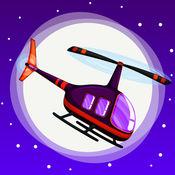 直升机投掷 - 无限打靶 1