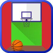 街机篮球射击 - ...