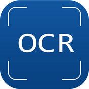 OCR图文扫描王