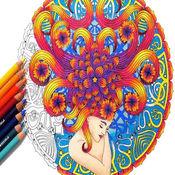 Coloring Book ...