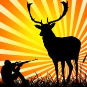 鹿狩猎的猎物:林枪狩猎游戏 - 免费版