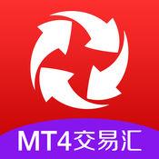 MT4交易汇-聚集...