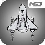 天天飞机: 飞行游戏极简版