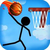 街头篮球:火柴人...