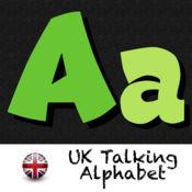 英国谈字母