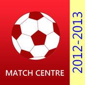 乌克兰足球UPL2012-2013年匹配中心