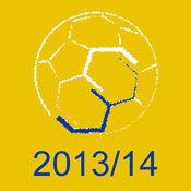乌克兰足球UPL2013-2014年-的移动赛事中心